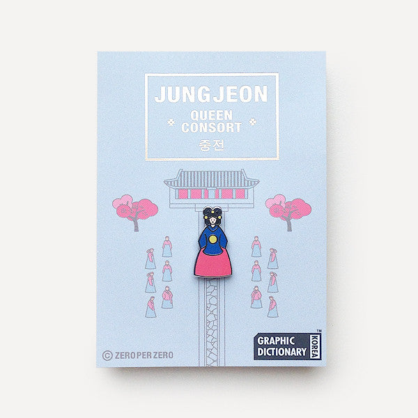 Pin, Jungjeon (Queen Consort) - Readymade Objects Shop - 1