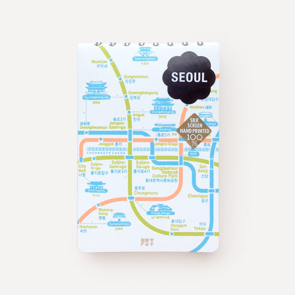 Pocket Map and Notepad, Seoul - Readymade Objects Shop - 1