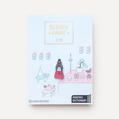 Pin, Sinbu (Bride) - Readymade Objects Shop - 1