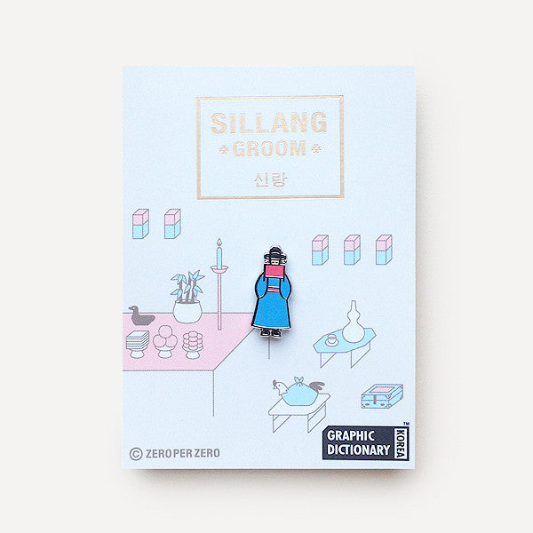 Pin, Sillang (Groom) - Readymade Objects Shop - 1