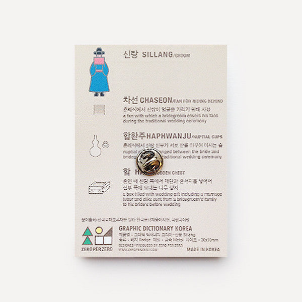 Pin, Sillang (Groom) - Readymade Objects Shop - 2