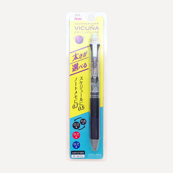 VICUÑA Plan+Memo Multifunctional Pen (0.7mm Black, Red and Blue Ink + 0.5mm Black Ink), Transparent & Black barrel - Readymade Objects Shop - 2