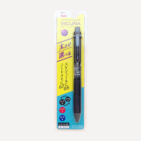 VICUÑA Plan+Memo Multifunctional Pen (0.7mm Black, Red and Blue Ink + 0.5mm Black Ink), Black barrel - Readymade Objects Shop - 2