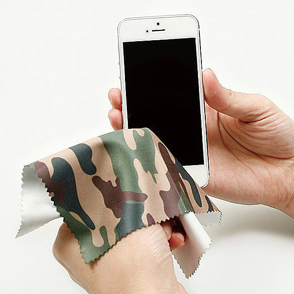 Cleaning Clothing, Camouflage Pattern - Readymade Objects Shop - 2
