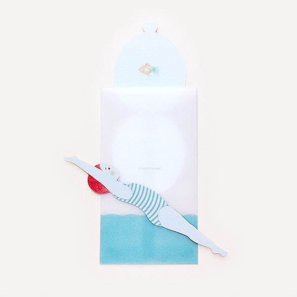 Swim Balloon, Mobile Card - Readymade Objects Shop - 3