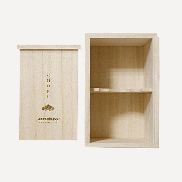 Gift Wooden Box for 2 Choku/Eri Cups - Readymade Objects Shop - 2