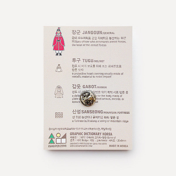 Pin, Janggun (General) - Readymade Objects Shop - 2