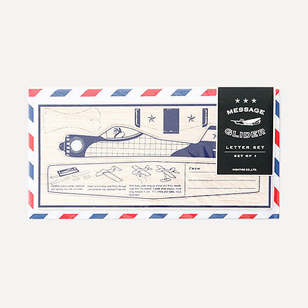 Message Glider - Readymade Objects Shop - 1