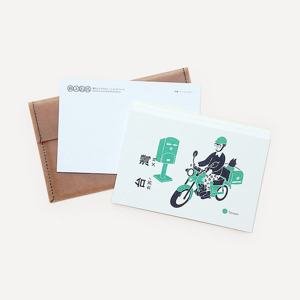 Hello! Mr. Postman Greeting Card Set (10 cards / set) - Readymade Objects Shop - 2