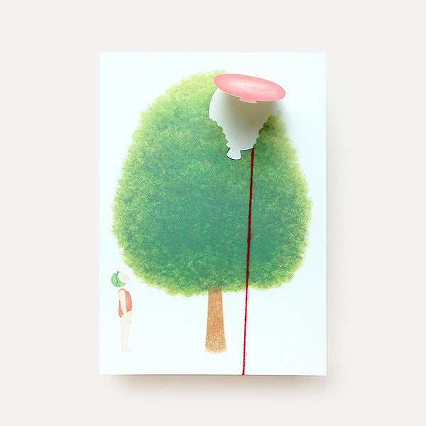 To You, Postcard - Readymade Objects Shop - 2