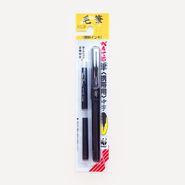 Pocket Art Brush Pen with 2 Black Refills (Japan Version) - Readymade Objects Shop - 2