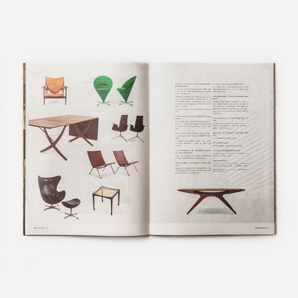 RMM Magazine, Vol.01, Scandinavian Issue - Readymade Objects Shop - 4