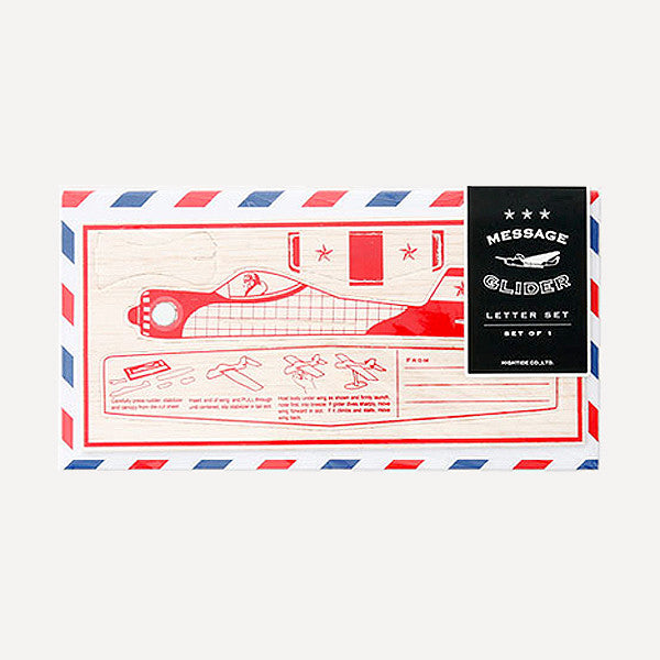 Message Glider - Readymade Objects Shop - 2