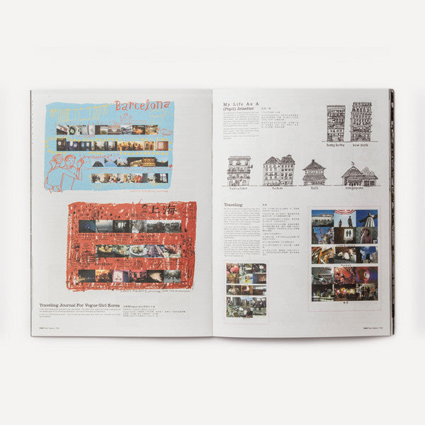 RMM Magazine, Vol.02, Japan Issue - Readymade Objects Shop - 6