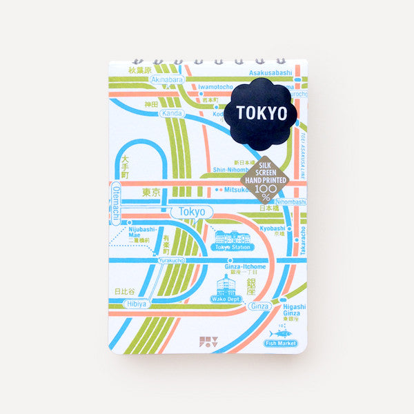 Pocket Map and Notepad, Tokyo - Readymade Objects Shop - 1