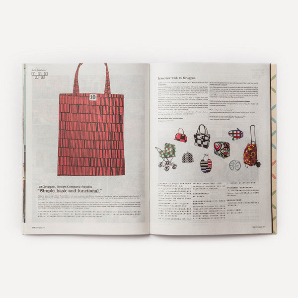 RMM Magazine, Vol.01, Scandinavian Issue - Readymade Objects Shop - 6