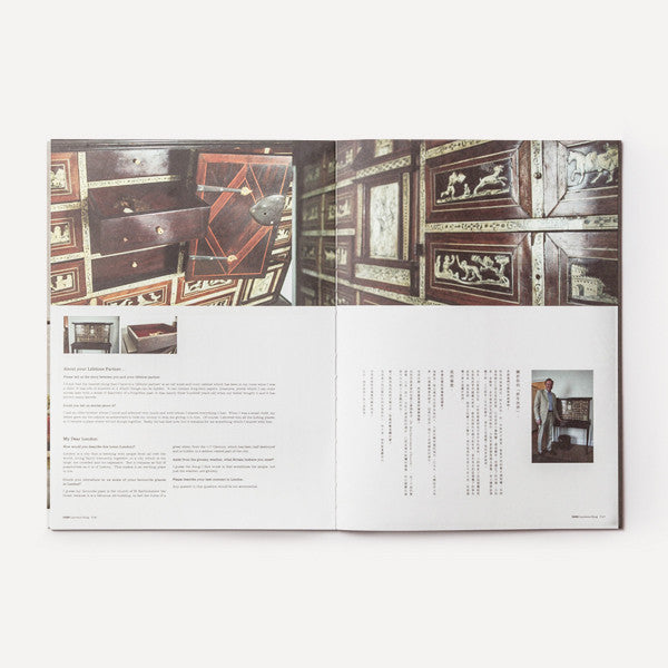 RMM Magazine, Vol.04, Britain Issue - Readymade Objects Shop - 6