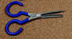Ice Tempered Tying Scissors
