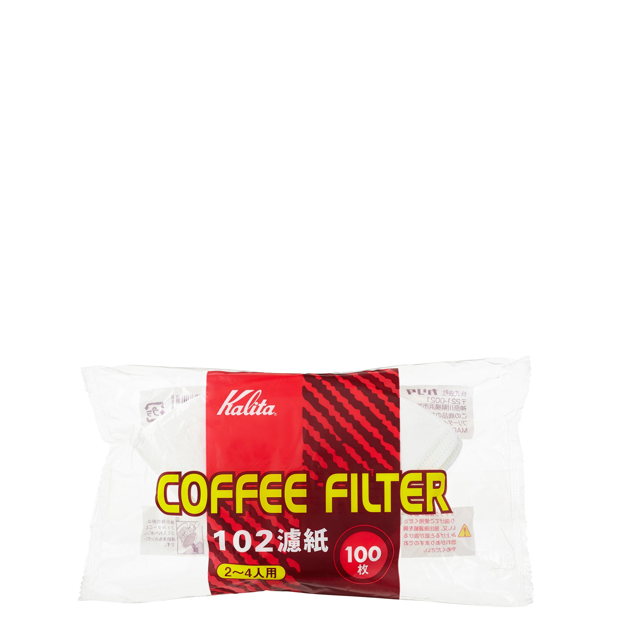 Kalita NK102 Coffee Filter Paper White 100p Hand Drip For 2 To 4 Cup