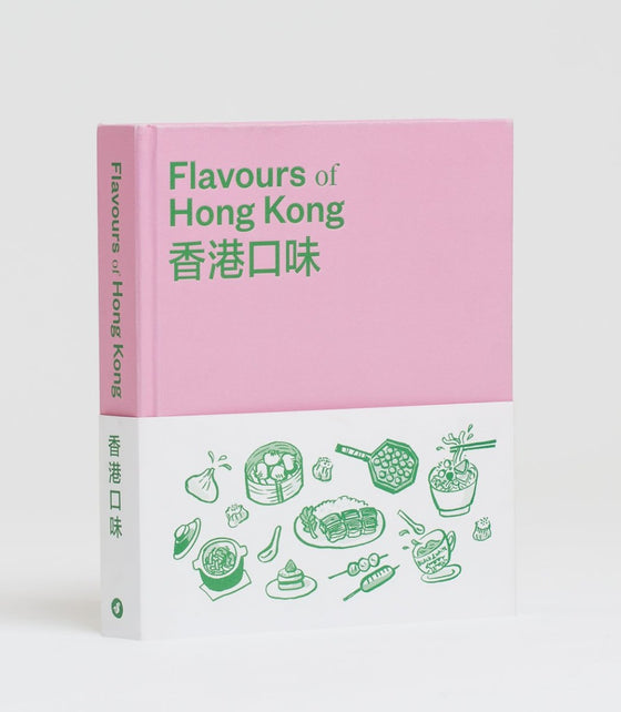 Flavours of Hong Kong - Hazel & Hershey Coffee Roasters