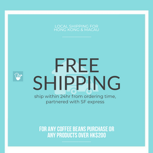Free Shipping Coffee Beans