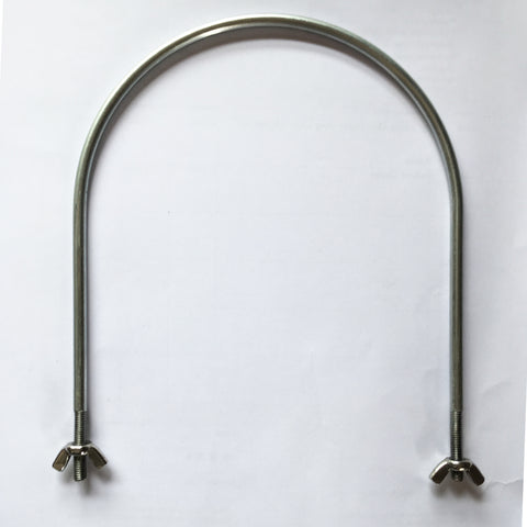 Suspension Hoop
