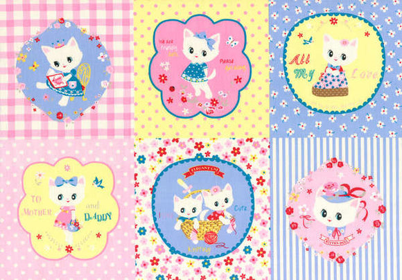 Kitten Doll Baby Panel in Pink & Powder