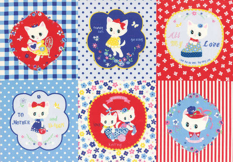 Kitten Doll Baby Panel in Red & Cobalt
