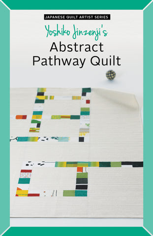 Abstract Pathway – Paper Quilt Pattern