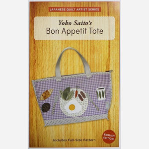 Bon Appetit Tote - Printed Accessory Pattern