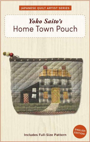 Home Town Pouch – Paper Accessory Pattern