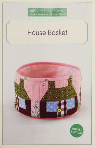 House Basket - Accessory Pattern