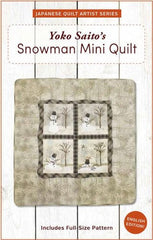 Snowman Mini Quilt – Paper Quilt Pattern from Japanese Quilt Artist Series by Yoko Saito for World Book Media