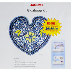 Giga Hoop Kit (853401003) from Janome In Store Only for Janome