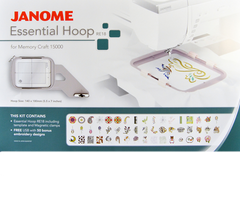 Embroidery Hoop RE18 for Janome