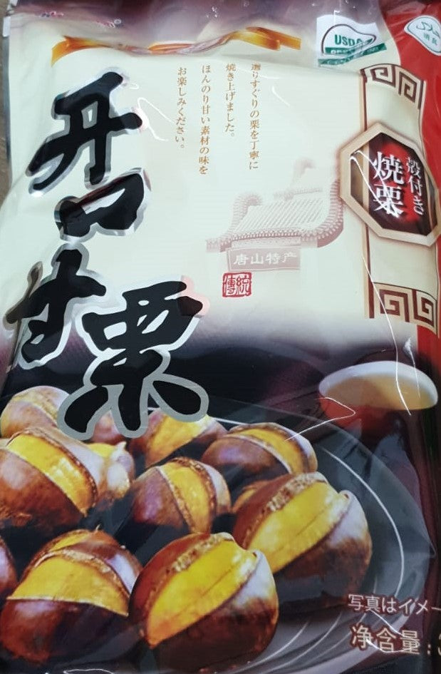 Organic Roasted Chestnut 有机烤栗子🌰