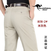 Load image into Gallery viewer, Men's Casual Cotton Pants