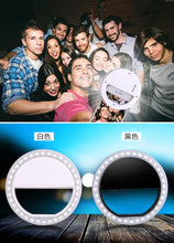 Load image into Gallery viewer, FEATURED PRODUCT OF THE WEEK ...... Selfie LED Light Ring