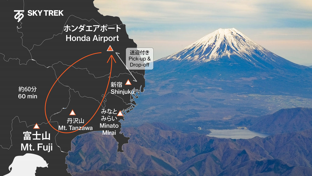 Mt. Fuji Flight Tour (30,000 Yen/seat including car service)