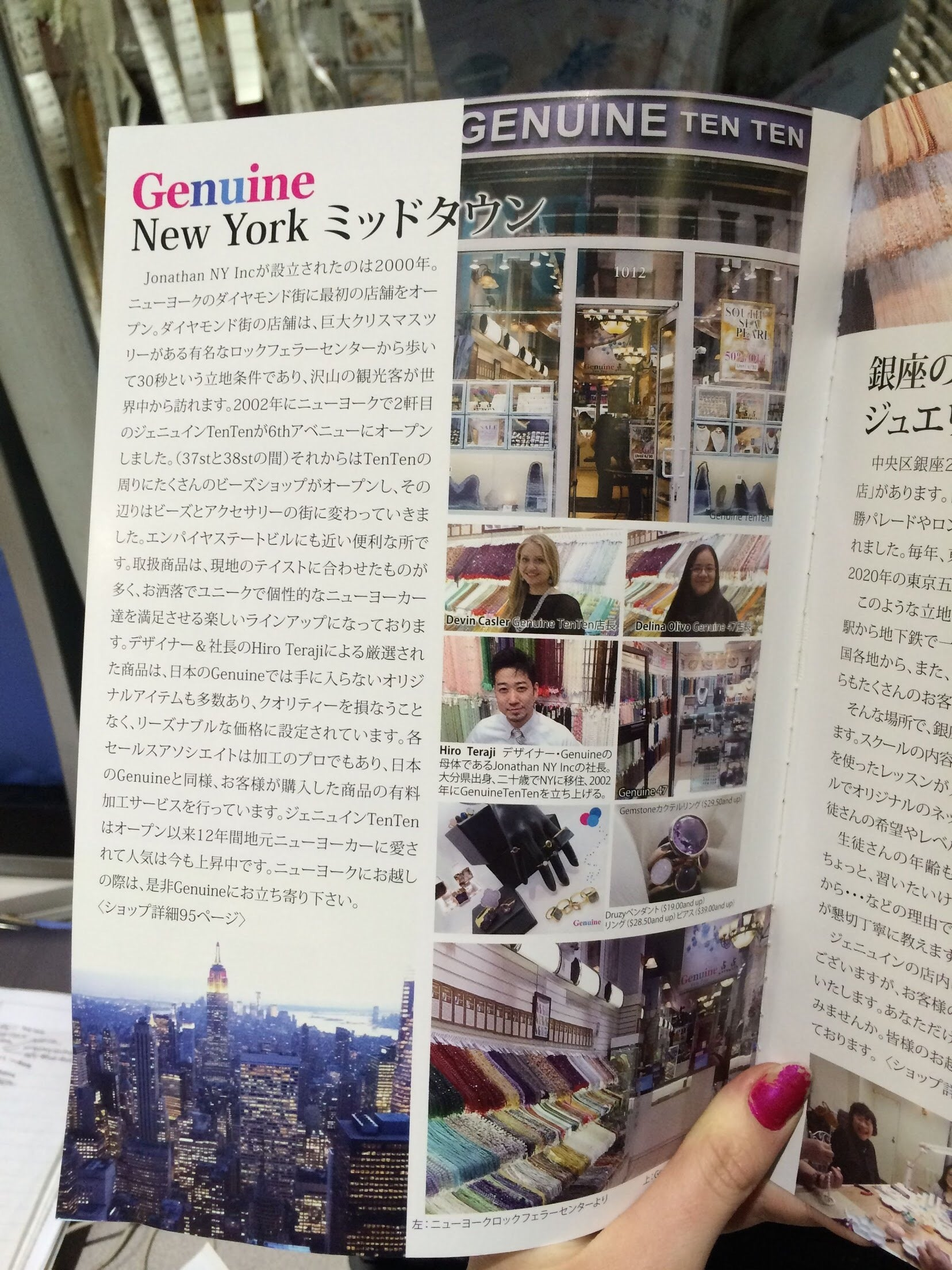 Genuine Ten Ten Magazine