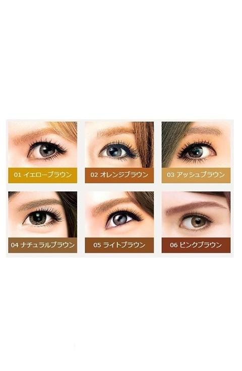 ISEHAN - Kiss Me Heavy Rotation Coloring Eyebrow - 6Types