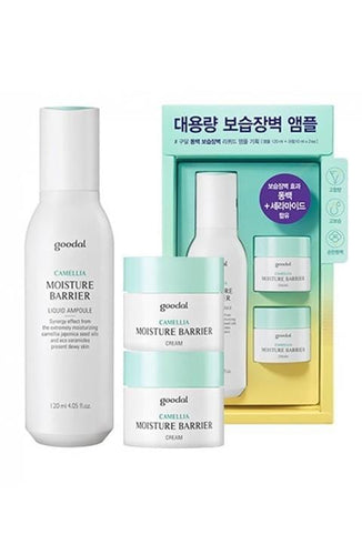 [GOODAL] Camellia Moisture Barrier Liquid Ampoule Set - 1pack (3items)