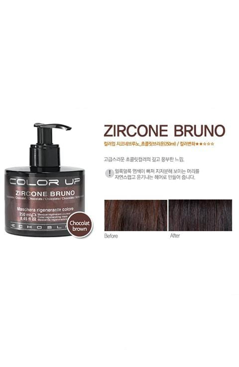 ECHOSLINE Color Up Hair Coating Treatment 250ml