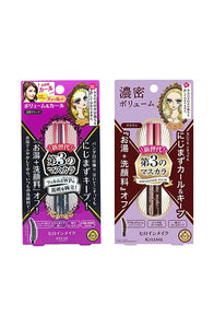 Dr. Jart+ Clear Skin Lover Rubber Mask