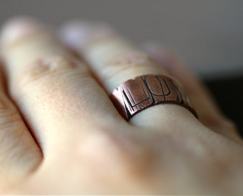 Tree Bark Copper Ring (S0333)