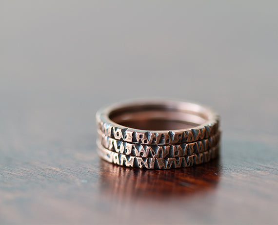 Personalized Redwood Tree Bark Stack Rings Set Of 3 S0367