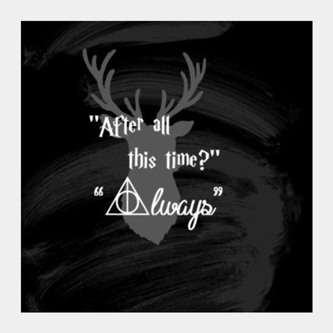 Always! Square Art Prints PosterGully Specials