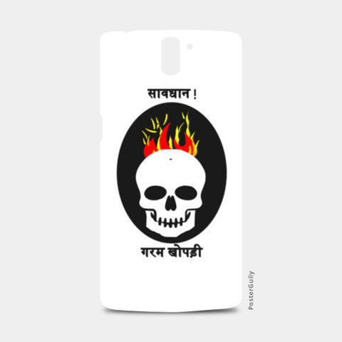 garam khopdi One Plus One Cases | Artist : Keshava Shukla