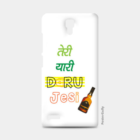 Friendship Quote Redmi Note Cases | Artist : Kinjal Waghela