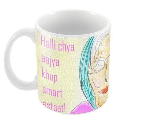 Best roommate ever Coffee Mugs | Artist : Trusha Navalkar